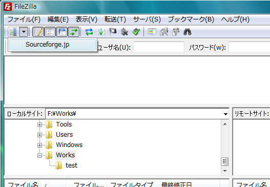 FileZilla JP Info Project Top Page - OSDN
