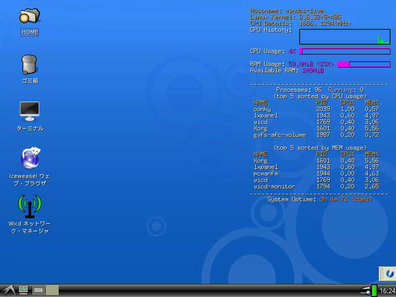 windos based on debian squeeze project top page osdn
