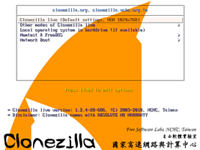 Download File List - Clonezilla - OSDN