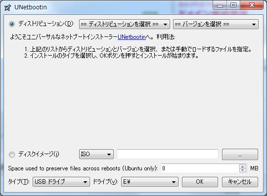 universal netboot installer